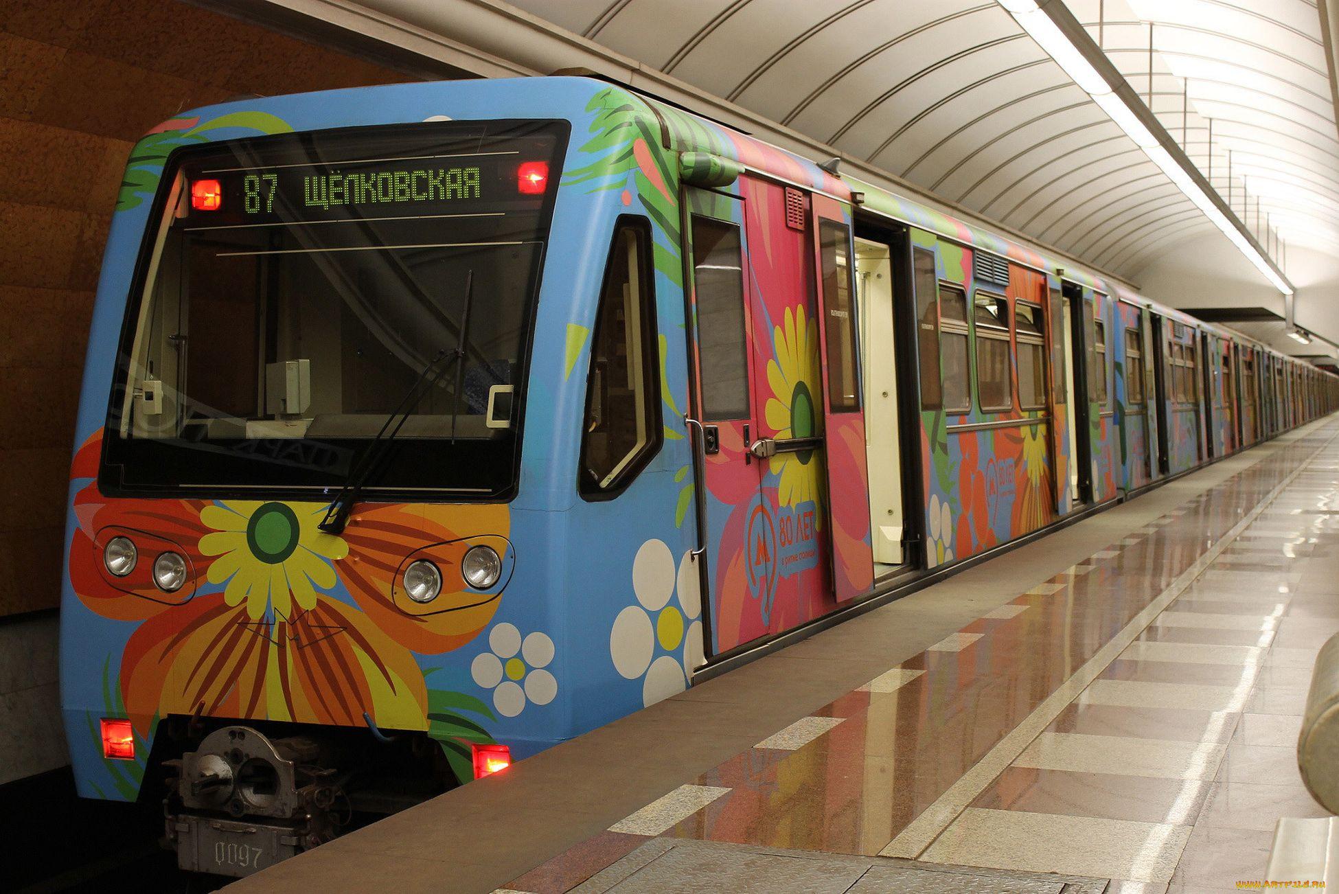 Картинки с метро